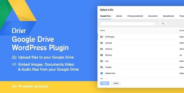 ワードプレス、Googleドライブプラグイン