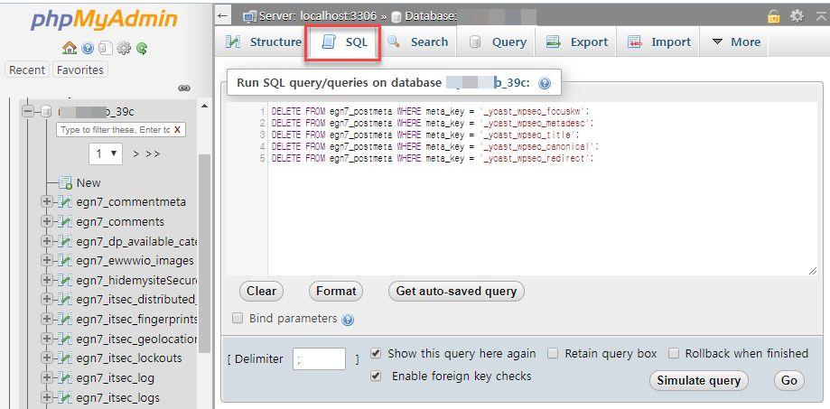 Yoast SEO 데이터를 데이터베이스에서 완전히 삭제하는 방법