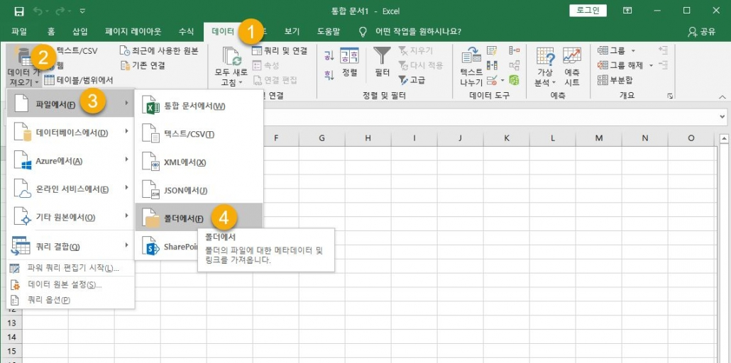 list to Excel compressor 1030x512  -  [コンピュータ]フォルダ内のファイルのリストを抽出する