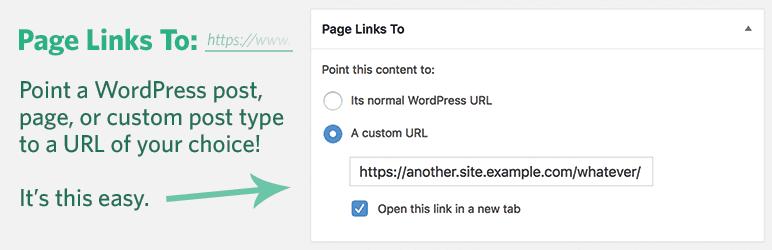 ワードプレスのページ記事のURLを変更する