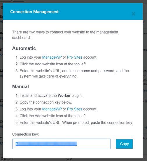 ManageWP Workerプラグイン接続の管理の管理ポップアップウィンドウ