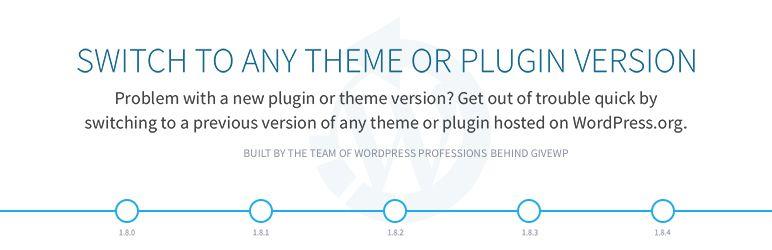 WordPressのプラグインのダウングレード