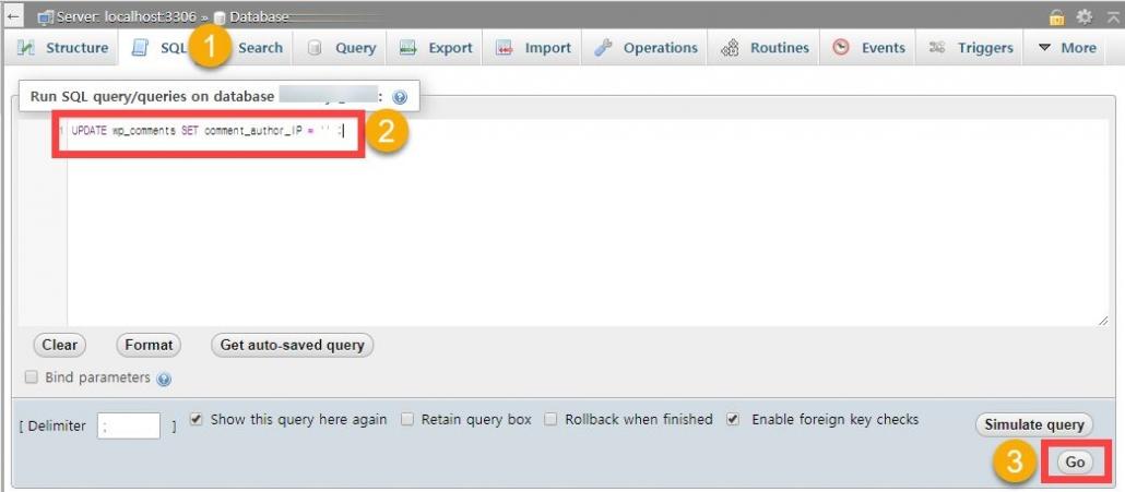 워드프레스 댓글 작성자들의 IP 주소 데이터 제거