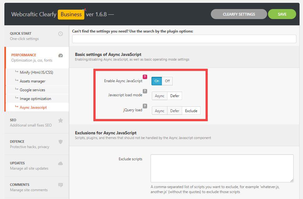 WordPress SEOと速度の最適化プラグインClearfy 2