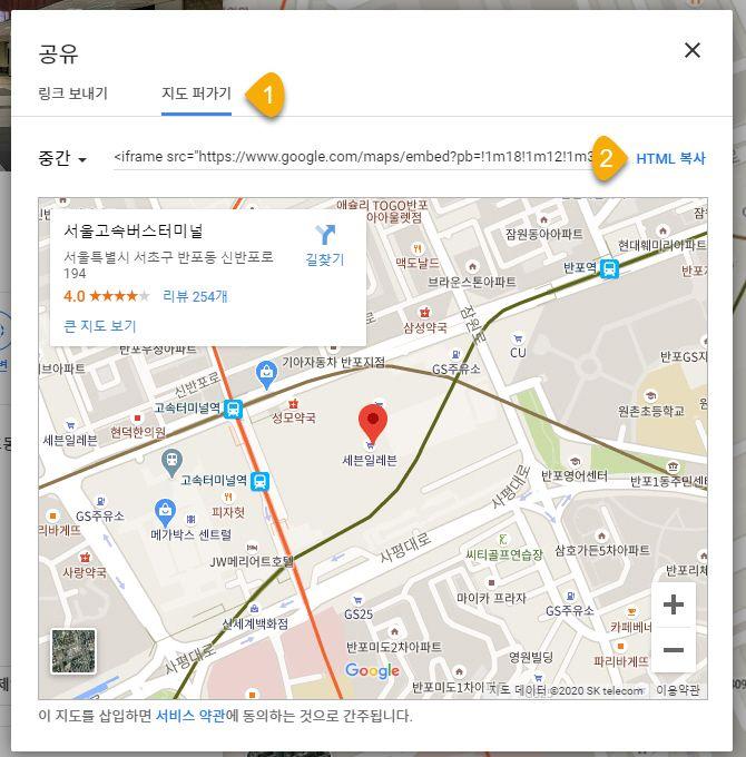 ブログでは、Googleマップを追加する方法
