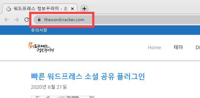 Google Chromeブラウザのアドレスバー