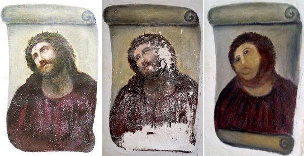 エッケホモ壁画毀損事件