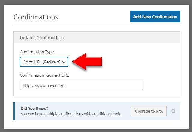 질문의 답변에 따라 다른 페이지로 이동시키기 - WPForms 워드프레스 컨택트 플러그인