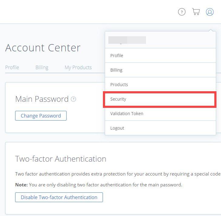 Bluehost2段階認証を設定して、セキュリティを強化する