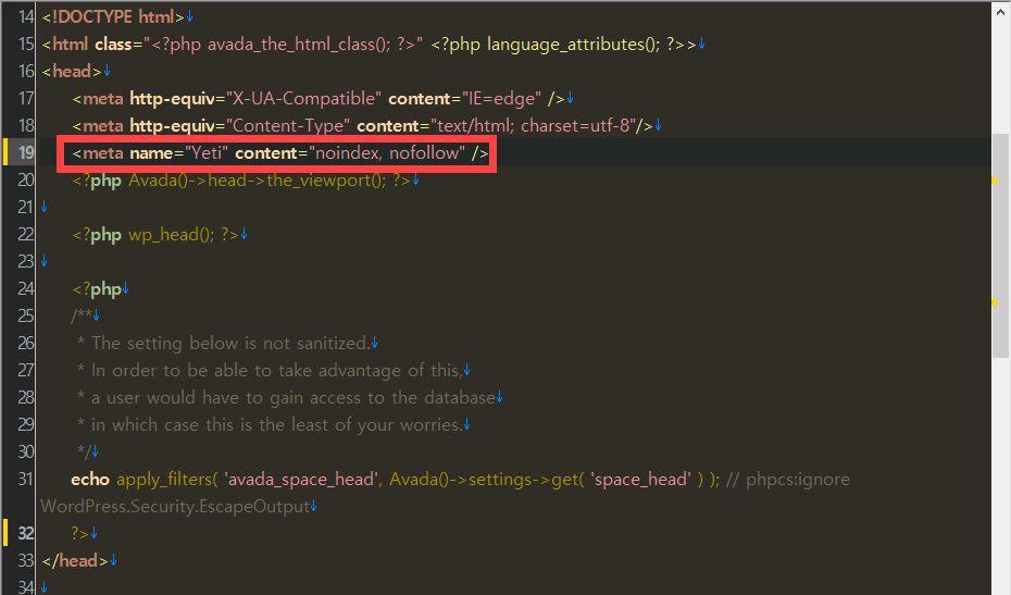 워드프레스 차일드 테마 header.php 파일 수정하기 - 메타 태그 추가하기