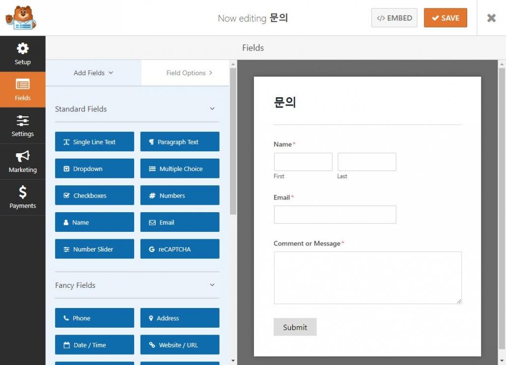 ワードプレスの人気コンタクトフォームのプラグインWPFormsお問い合わせフォームを作成する