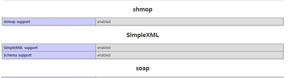 SimpleXML 익스텐션