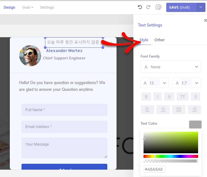簡単な WordPress ポップアッププラグインのテキスト要素の設定
