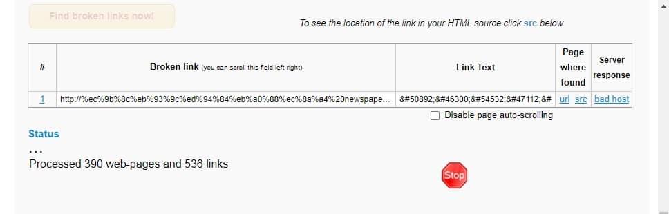 온라인 깨진 링크 검사 사이트 - Online Broken Link Checker 스캔 결과