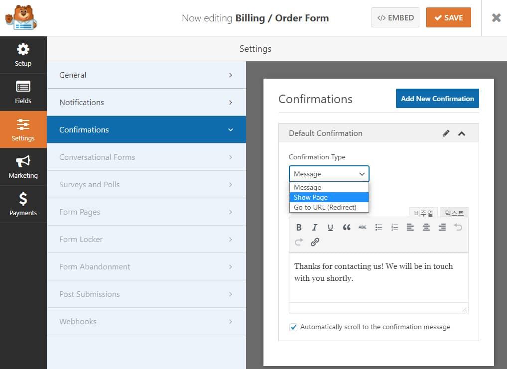 WordPressでWPFormsを使用してオンライン注文フォームの作成18