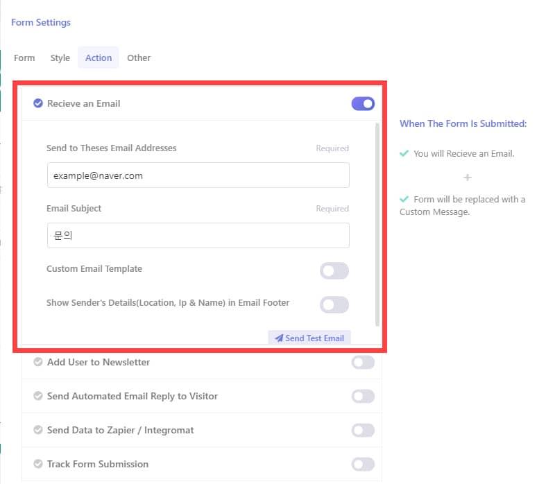 WordPress Braveポップアッププラグイン:ポップアップウィンドウにコンタクトフォームを浮かべる方法