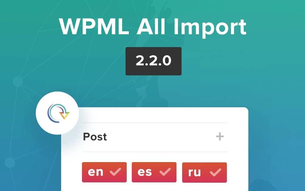 WPML All Import 2.2.0、右コマース商品インポートの問題を修正