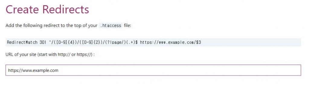 Yoast SEO固有のアドレスヘルパーに WordPress 301リダイレクトを設定する